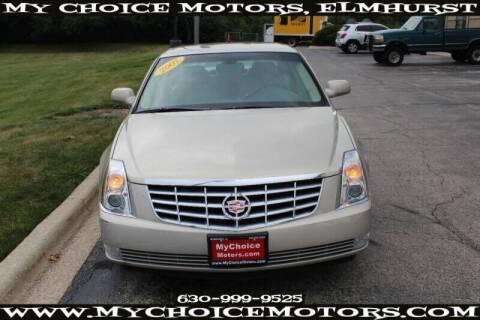 2007 Cadillac DTS for sale at My Choice Motors Elmhurst in Elmhurst IL