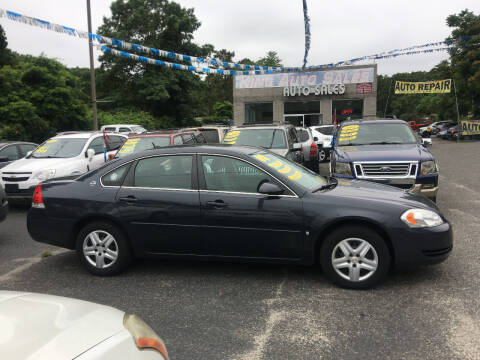 2008 Chevrolet Impala for sale at King Auto Sales INC in Medford NY