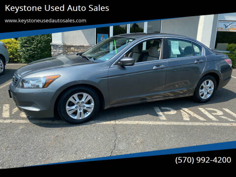 2009 Honda Accord for sale at Keystone Used Auto Sales in Brodheadsville PA