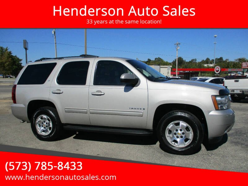 2009 Chevrolet Tahoe for sale at Henderson Auto Sales in Poplar Bluff MO