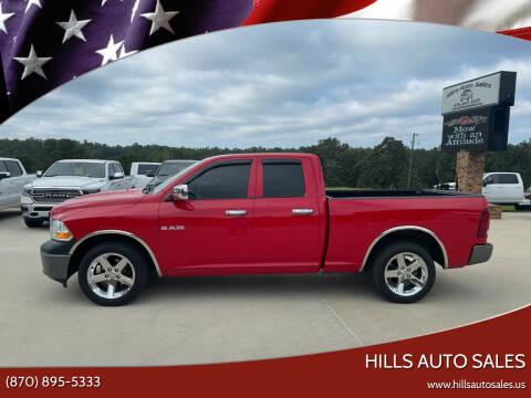 2010 Dodge Ram Pickup 1500 for sale at Hills Auto Sales in Salem AR