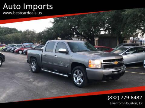 2009 Chevrolet Silverado 1500 for sale at Auto Imports in Houston TX