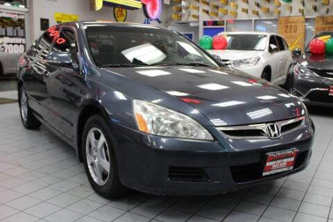 2006 Honda Accord for sale at Windy City Motors in Chicago IL