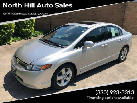 2008 Honda Civic for sale at North Hill Auto Sales in Akron OH