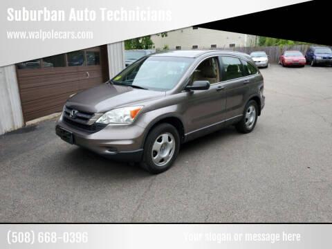 2011 Honda CR-V for sale at Suburban Auto Technicians LLC in Walpole MA
