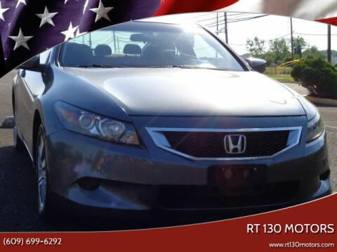 2009 Honda Accord for sale at RT 130 Motors in Burlington NJ