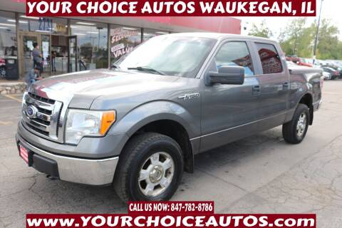 2010 Ford F-150 for sale at Your Choice Autos - Waukegan in Waukegan IL