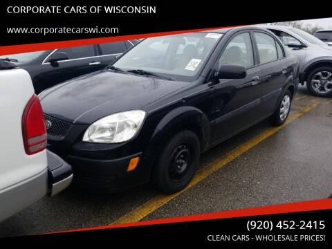 2006 Kia Rio for sale at CORPORATE CARS OF WISCONSIN - DAVES AUTO SALES OF SHEBOYGAN in Sheboygan WI