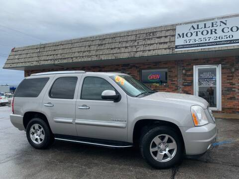 2007 GMC Yukon for sale at Allen Motor Company in Eldon MO