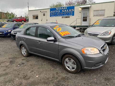 2009 Chevrolet Aveo for sale at Noah Auto Sales in Philadelphia PA