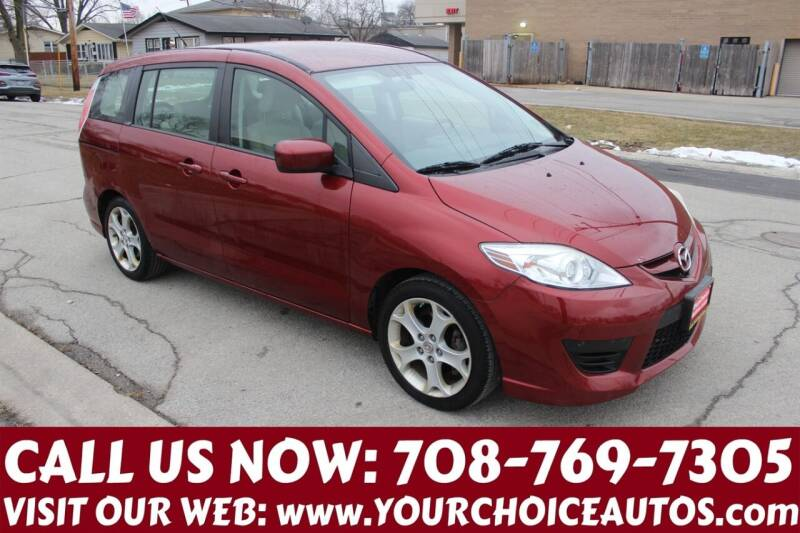 2010 Mazda MAZDA5 for sale in Posen, IL