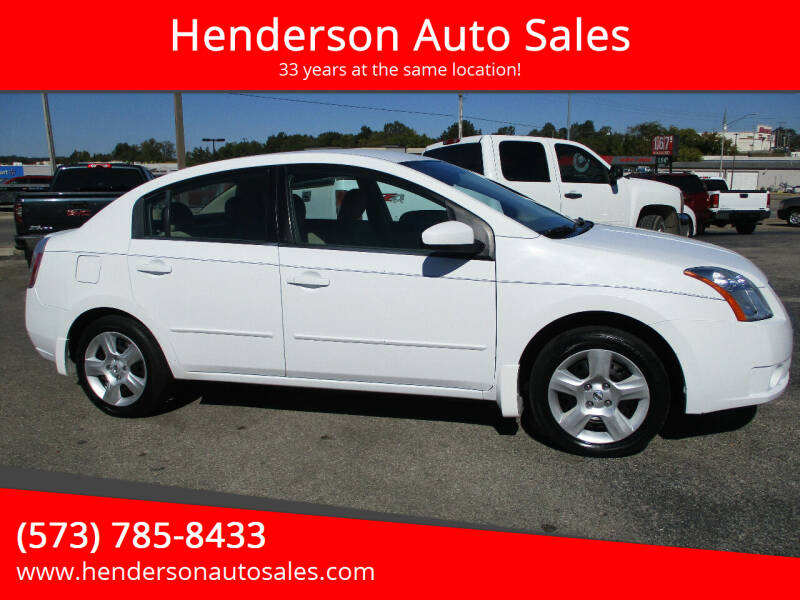 2008 Nissan Sentra for sale at Henderson Auto Sales in Poplar Bluff MO
