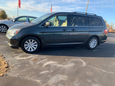 2006 Honda Odyssey for sale at Doug White's Auto Wholesale Mart in Newton NC