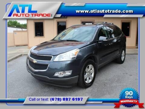 2010 Chevrolet Traverse for sale at ATL Auto Trade, Inc. in Stone Mountain GA
