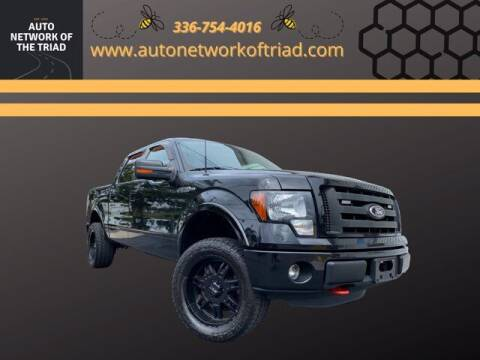 2012 Ford F-150 for sale at Auto Network of the Triad in Walkertown NC