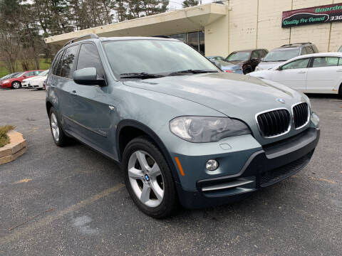 2009 BMW X5 for sale at Boardman Auto Mall in Boardman OH