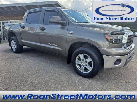 2007 Toyota Tundra for sale at PARKWAY AUTO SALES OF BRISTOL - Roan Street Motors in Johnson City TN