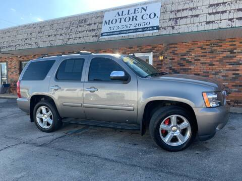 2008 Chevrolet Tahoe for sale at Allen Motor Company in Eldon MO