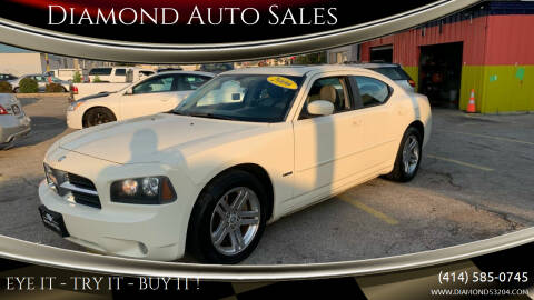 2006 Dodge Charger for sale at Diamond Auto Sales in Milwaukee WI