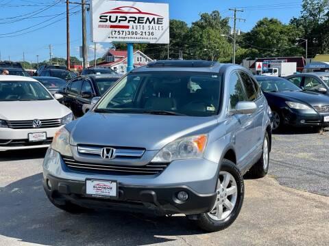 2007 Honda CR-V for sale at Supreme Auto Sales in Chesapeake VA