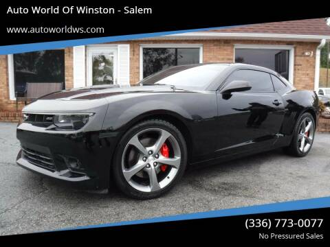 2014 Chevrolet Camaro for sale at Auto World Of Winston - Salem in Winston Salem NC