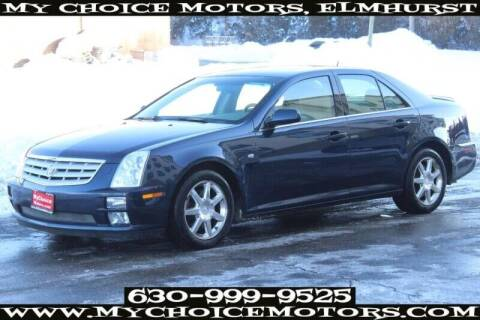 2005 Cadillac STS for sale at My Choice Motors Elmhurst in Elmhurst IL