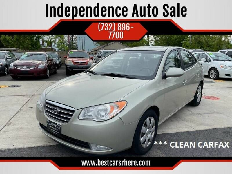 2007 Hyundai Elantra for sale at Independence Auto Sale in Bordentown NJ