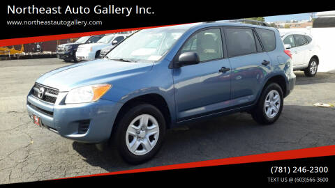 2011 Toyota RAV4 for sale at Northeast Auto Gallery Inc. in Wakefield MA