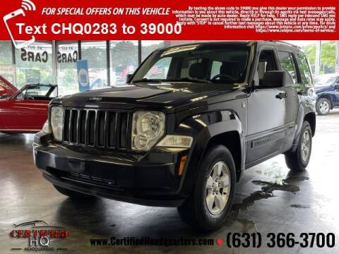 2011 Jeep Liberty for sale at CERTIFIED HEADQUARTERS in Saint James NY