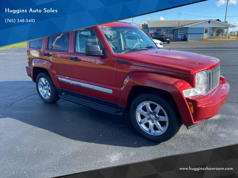2008 Jeep Liberty for sale at Huggins Auto Sales in Hartford City IN