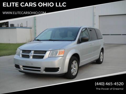 2010 Dodge Grand Caravan for sale at ELITE CARS OHIO LLC in Solon OH