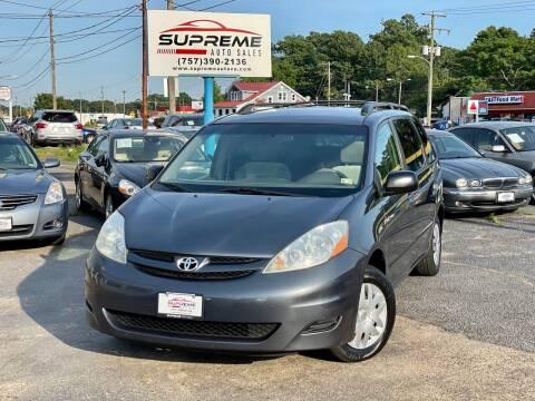 2007 Toyota Sienna for sale at Supreme Auto Sales in Chesapeake VA