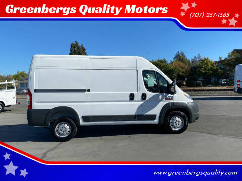 2016 RAM ProMaster Cargo for sale at Greenbergs Quality Motors in Napa CA