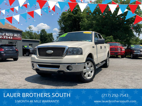 2007 Ford F-150 for sale at LAUER BROTHERS SOUTH in York PA