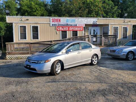 2006 Honda Civic for sale at Seven and Below Auto Sales, LLC in Rockville MD