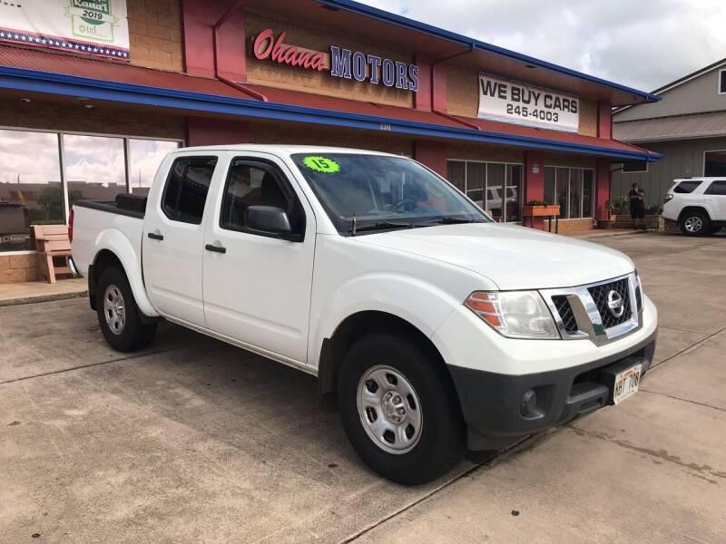 2015 Nissan Frontier for sale at Ohana Motors in Lihue HI