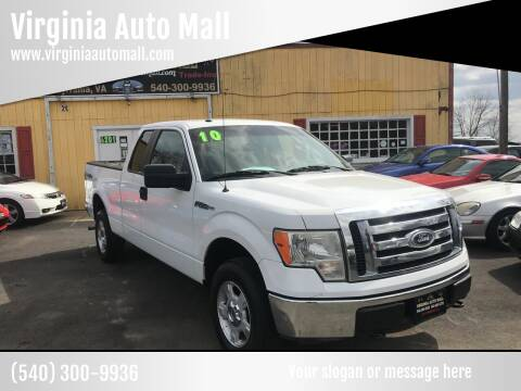 2010 Ford F-150 for sale at Virginia Auto Mall in Woodford VA