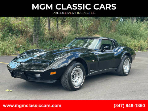 1979 Chevrolet Corvette for sale at MGM CLASSIC CARS-New Arrivals in Addison IL