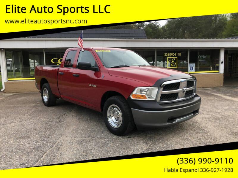 2010 Dodge Ram Pickup 1500 for sale at Elite Auto Sports LLC in Wilkesboro NC