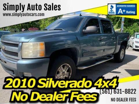2010 Chevrolet Silverado 1500 for sale at Simply Auto Sales in Palm Beach Gardens FL