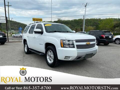 2009 Chevrolet Tahoe for sale at ROYAL MOTORS LLC in Knoxville TN