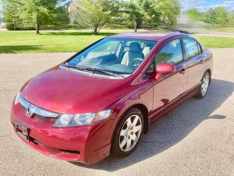 2009 Honda Civic for sale at CarZip in Indianapolis IN