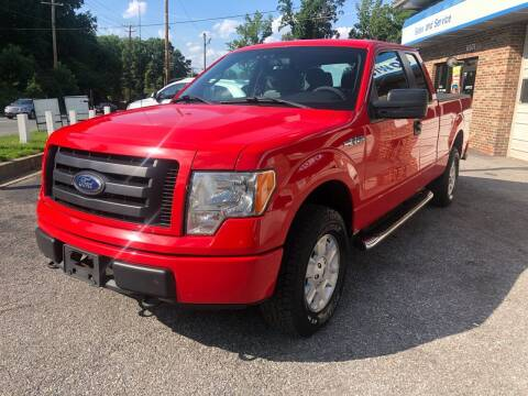 2011 Ford F-150 for sale at Bowie Motor Co in Bowie MD