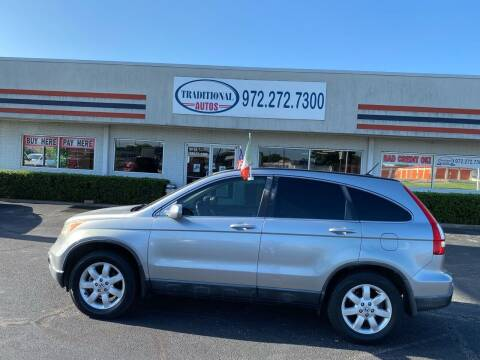 2007 Honda CR-V for sale at Traditional Autos in Dallas TX