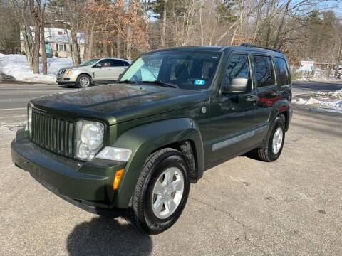 2009 Jeep Liberty for sale at Old Rock Motors in Pelham NH