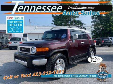 2007 Toyota FJ Cruiser for sale at Tennessee Auto Sales in Elizabethton TN