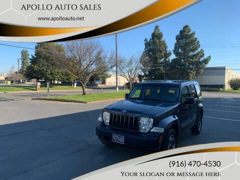 2008 Jeep Liberty for sale at APOLLO AUTO SALES in Sacramento CA
