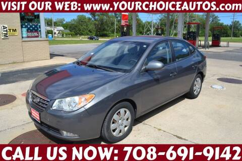 2008 Hyundai Elantra for sale at Your Choice Autos - Crestwood in Crestwood IL