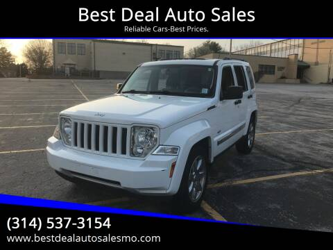 2012 Jeep Liberty for sale at Best Deal Auto Sales in Saint Charles MO