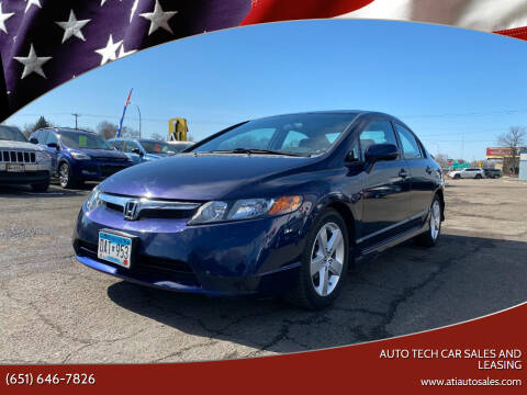 2008 Honda Civic for sale at Auto Tech Car Sales and Leasing in Saint Paul MN